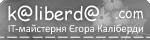 k@liberd@ - ІТ майстерня Єгора Каліберди